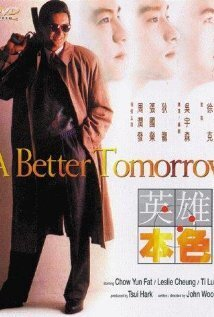 Subtitrare A Better Tomorrow (Ying hung boon sik) (1986)