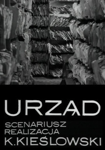 Subtitrare Urzad (The Office) (1966)
