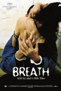 Subtitrare Soom (Breath) (2007)